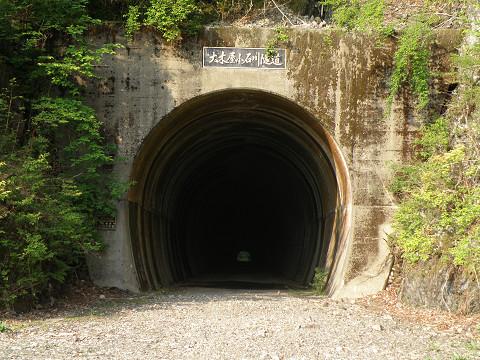 ヤレヤレ 峠 隧道